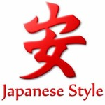 Japanese Style Coupon Codes
