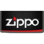 Zippo Coupon Codes